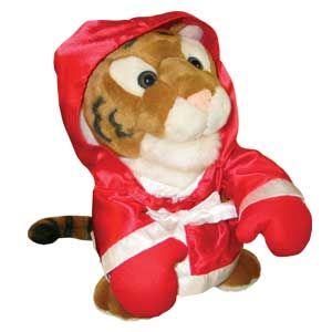 Boxing Tiger Animated Musical Gift #tiger